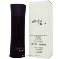 ARMANI Code pour homme tester