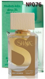 SHAIK №076 аналогичный ELIZABETH ARDEN Green Tea Women