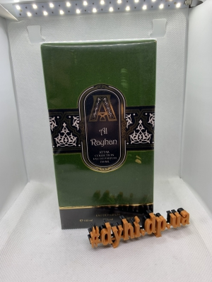 "ATTAR COLLECTION ""AL RAYHAN"" 100 ml"